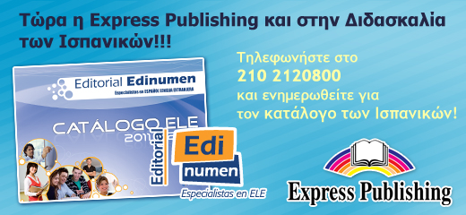 Image of Express Publishing now offers Edinumen's Spanish Teaching Books